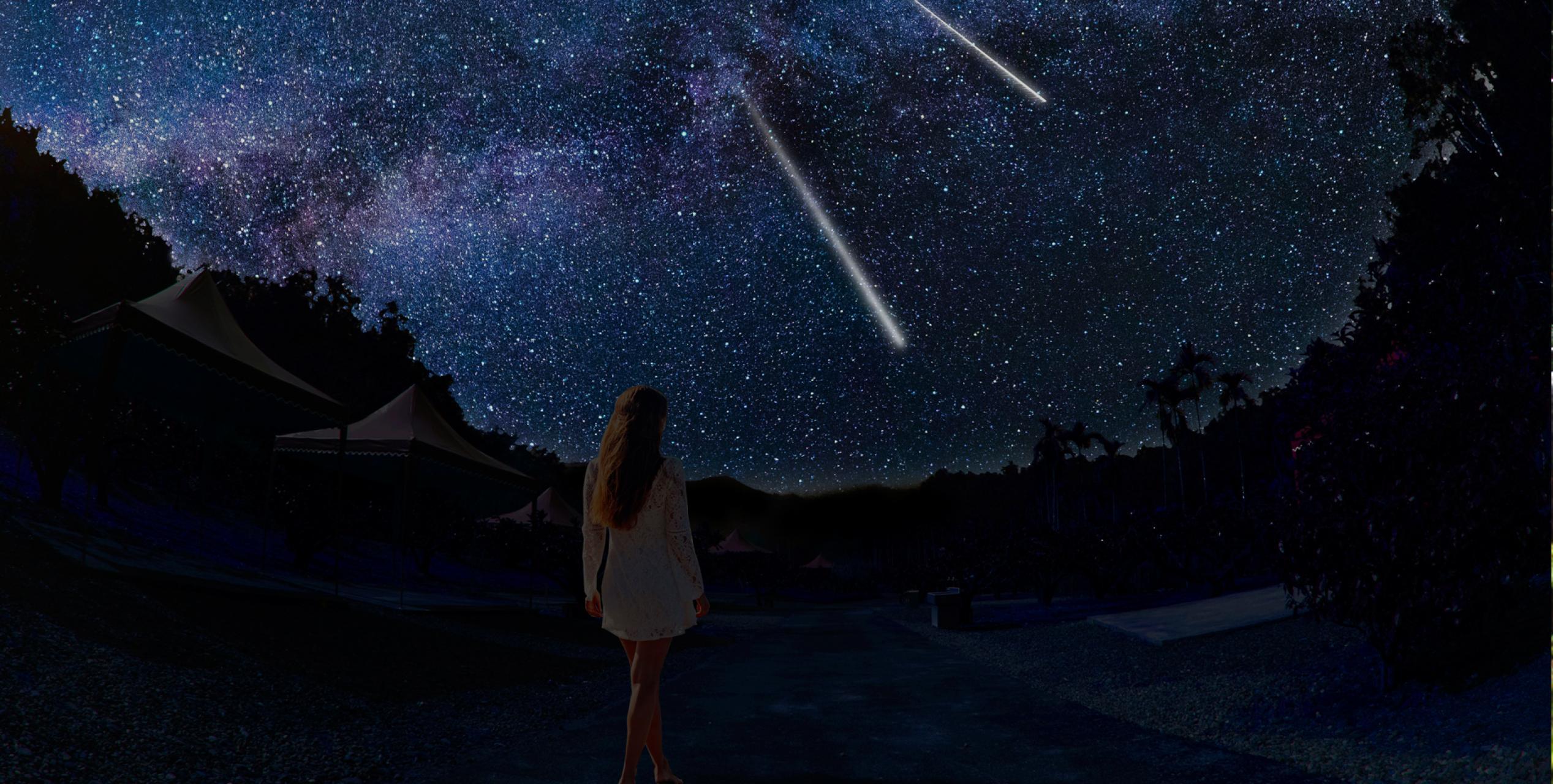 與星空對話